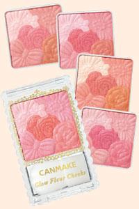 Má hồng - Glow Fleur Cheeks