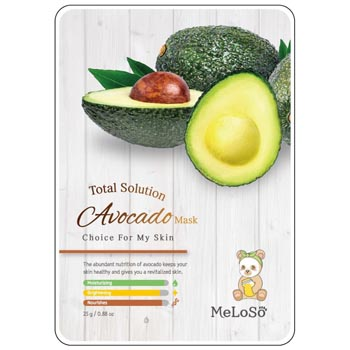 Total Solution Avocado